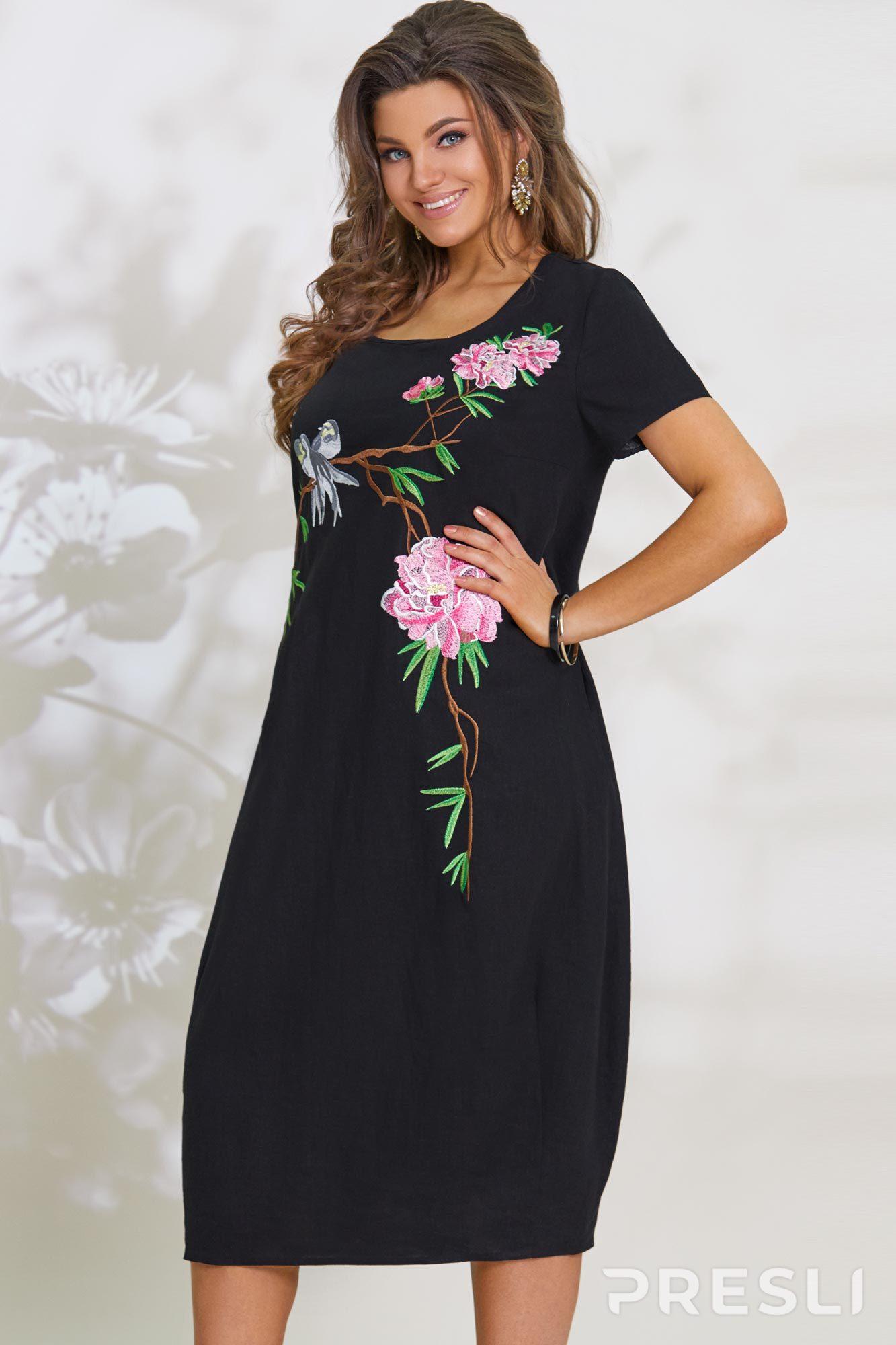 Платье Vittoria Queen 7933 черный