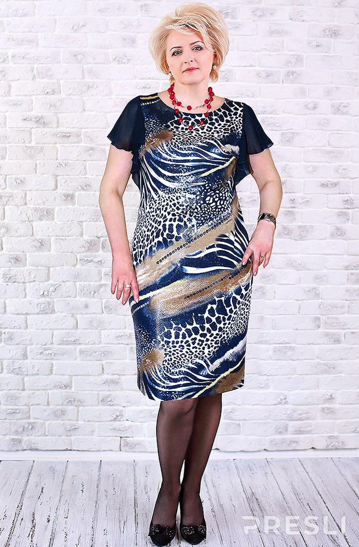Платье MANKLOVER 608 синий + коричневый