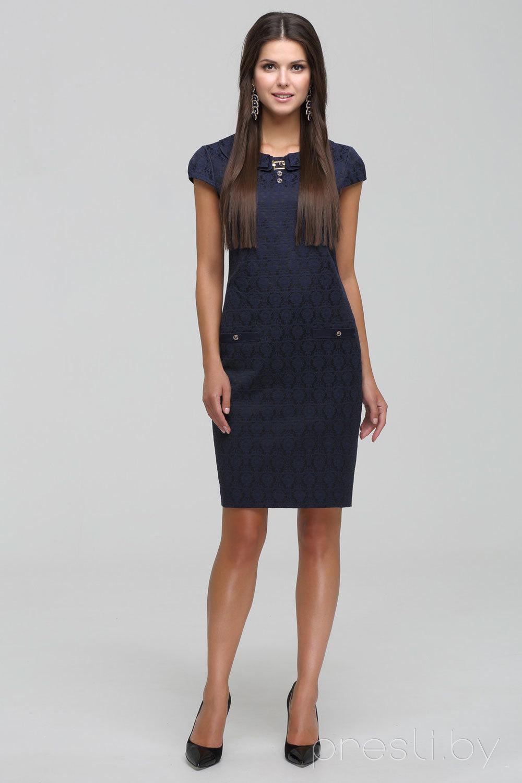 Платье РАСПРОДАЖА 5260 темно-синий