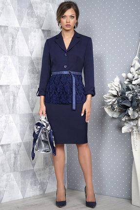 Комплект юбочный Alani 1006 темно-синий