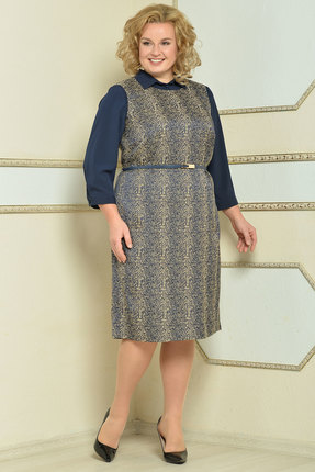 Купить со скидкой Комплект с сарафаном Lady Style Classic 1734 темно-синий с бежевым