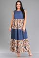 Платье FoxyFox 5 сине-бежевый, размер 52-56