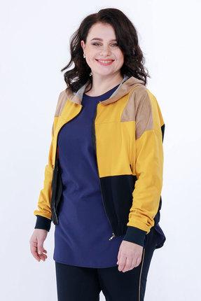 Спортивная кофта Belinga 5042 синий с жёлтым