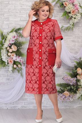 Платье Ninele 2260 малина