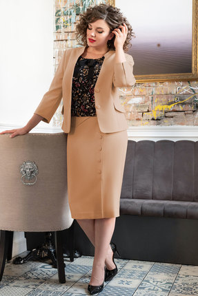 Комплект юбочный Erika Style 1023-1 горчица с синим