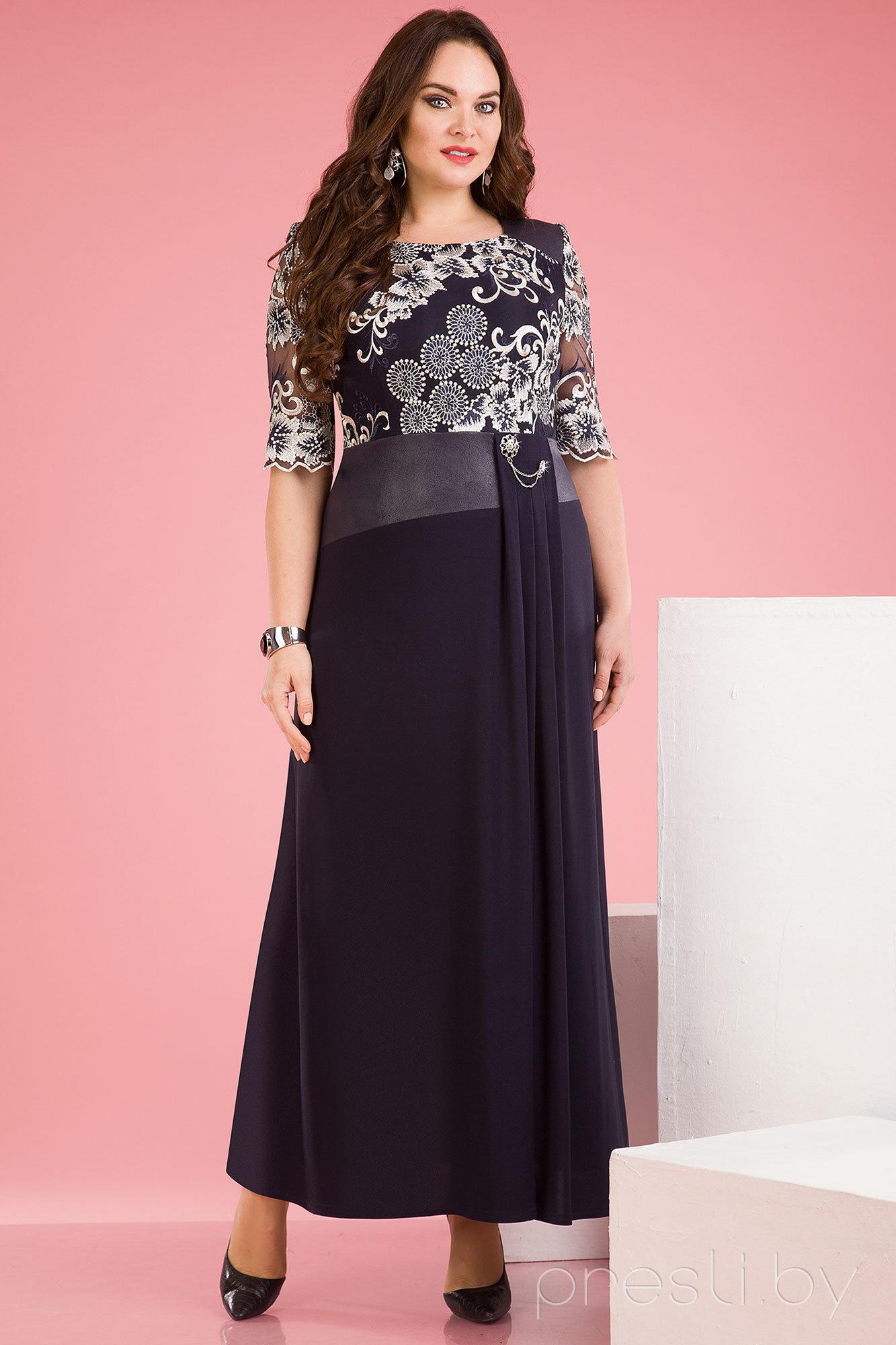 Платье Лилиана 509 синий