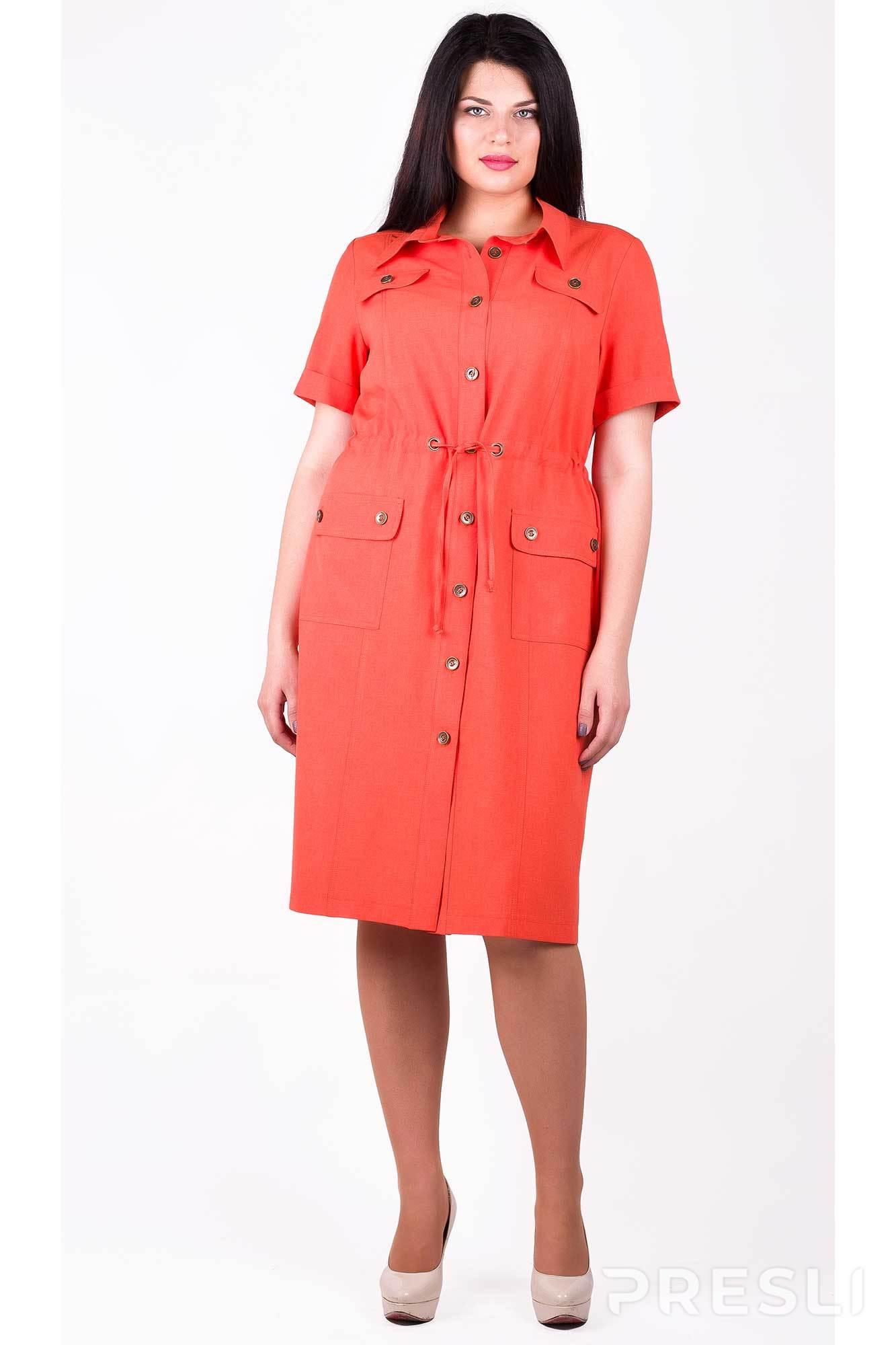 Платье Daloria 1138 морковь