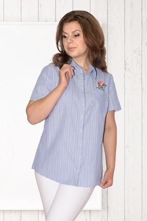 Женская синяя хлопковая рубашка